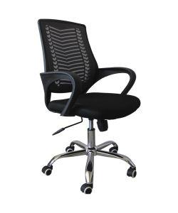 Mylan Elegante Silla Semi Ejecutiva , con respaldar resistente en malla gris,  asiento en tela negra, apoya brazos fijos, palanca de ajuste de altura de asiento y fijación de respaldo, perilla de ajuste de tensión del respaldo , base cromada y ruedas de nylon