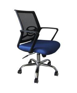 soy Silla Semi Ejecutiva , con respaldar resistente en malla negra,  asiento acolchado revestido en tela azul, brazos fijos, ajuste de altura de asiento y fijación de respaldo, perilla de ajuste de tensión del respaldo , base cromada y ruedas de nylon